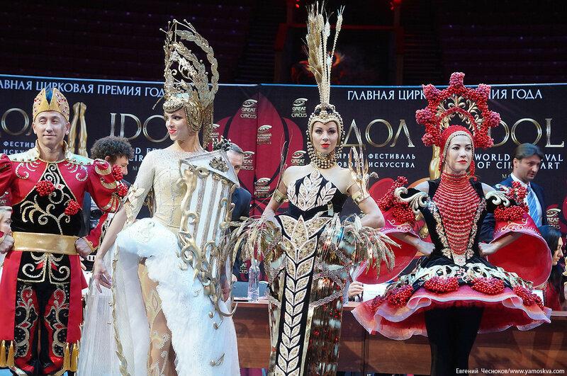 Вернадка. цирк ИДОЛ. 12.09.17.19. балет..jpg