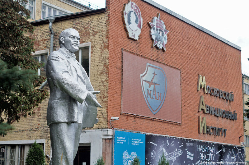 МАИ. памятник Ленину. 07.10.17.02..jpg