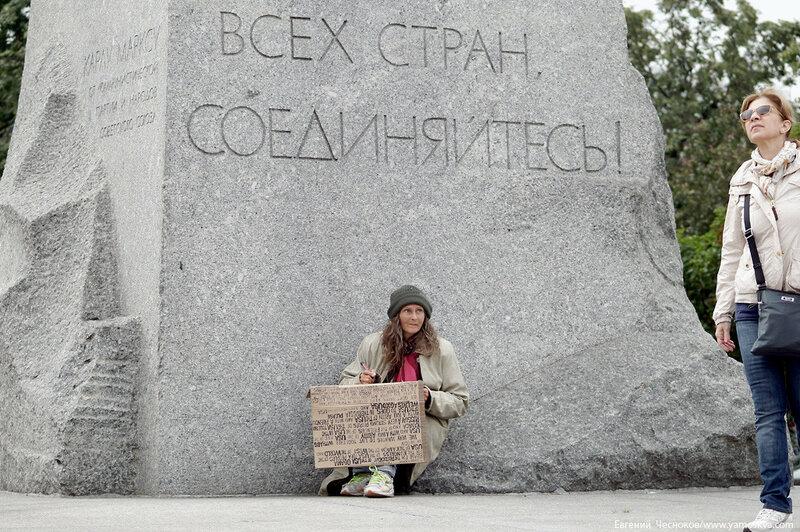 75. Площадь Революции. 14.06.14.02..jpg