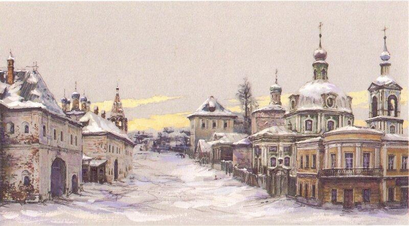 Вид улицы Солянки в конце 18 века. В.А. Рябов. 2006 год