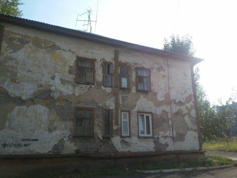 07.09.2017 - Цинковая, 16 (1).JPG