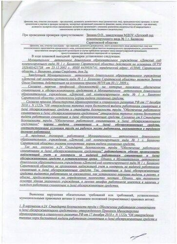 Сканировать10002.JPG