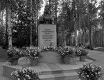 Памятник святой Страстотерпице Александре Феодоровне. Ганина Яма. Екатеринбург