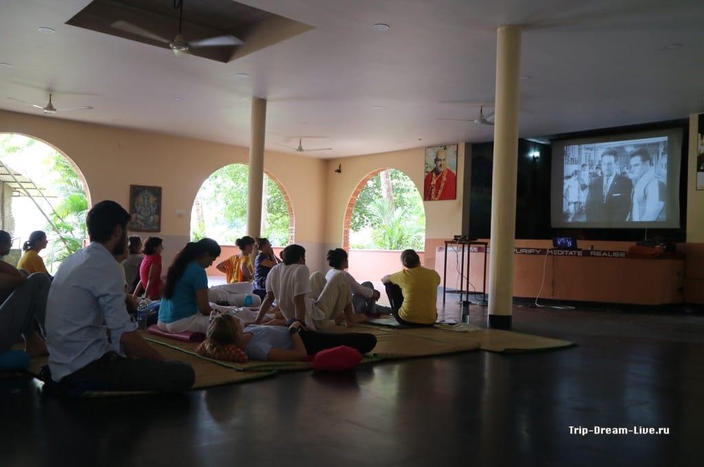 Просмотр фильма про йогу