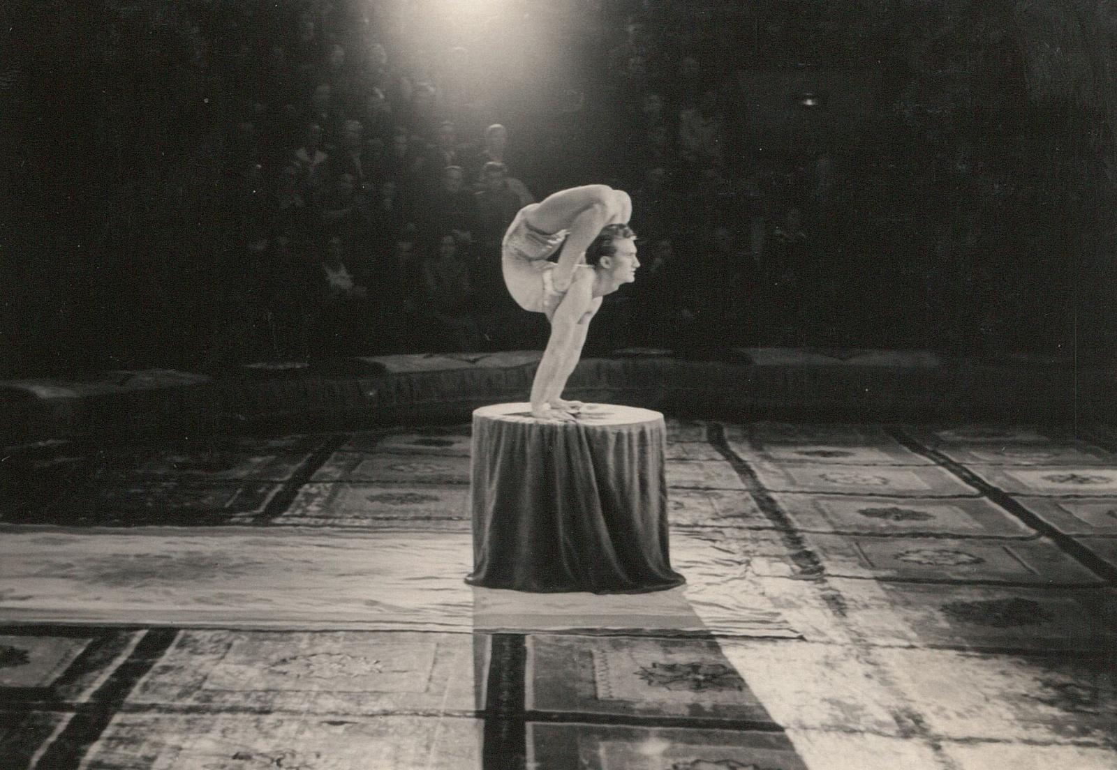 Цирк. Акробатический этюд