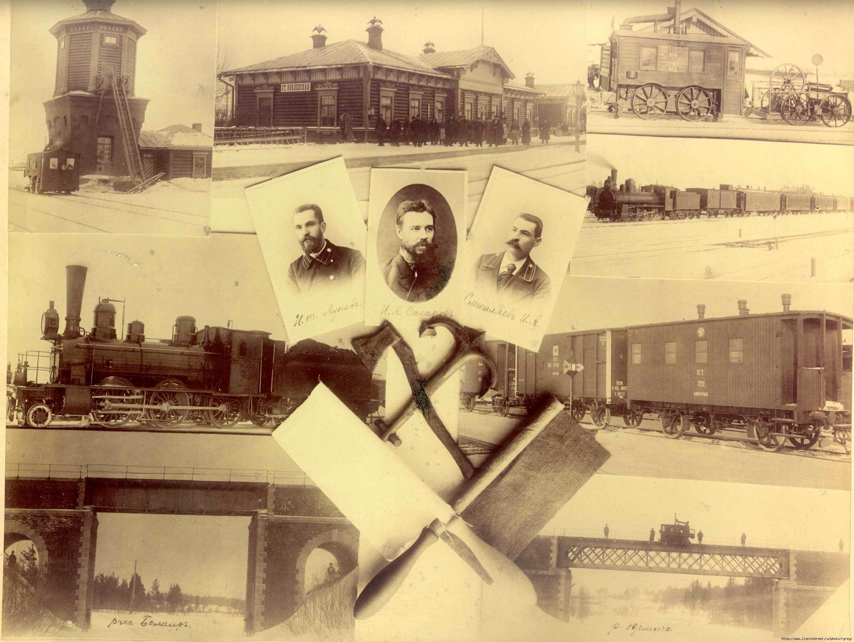 10. Станция Поклевская