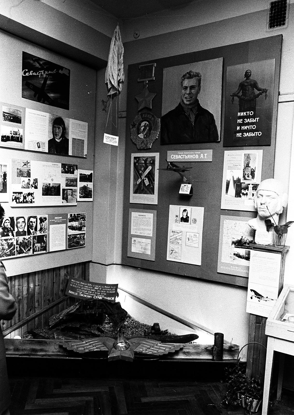 Музей в школе N371