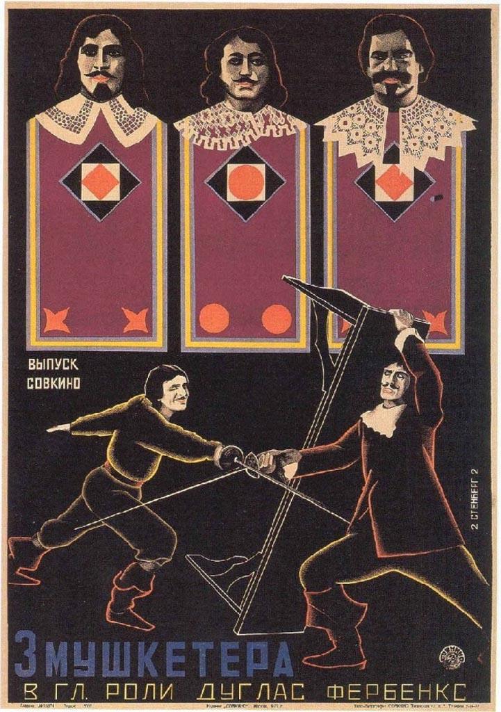 1925. Три мушкетера (реж. Фред Нибло)