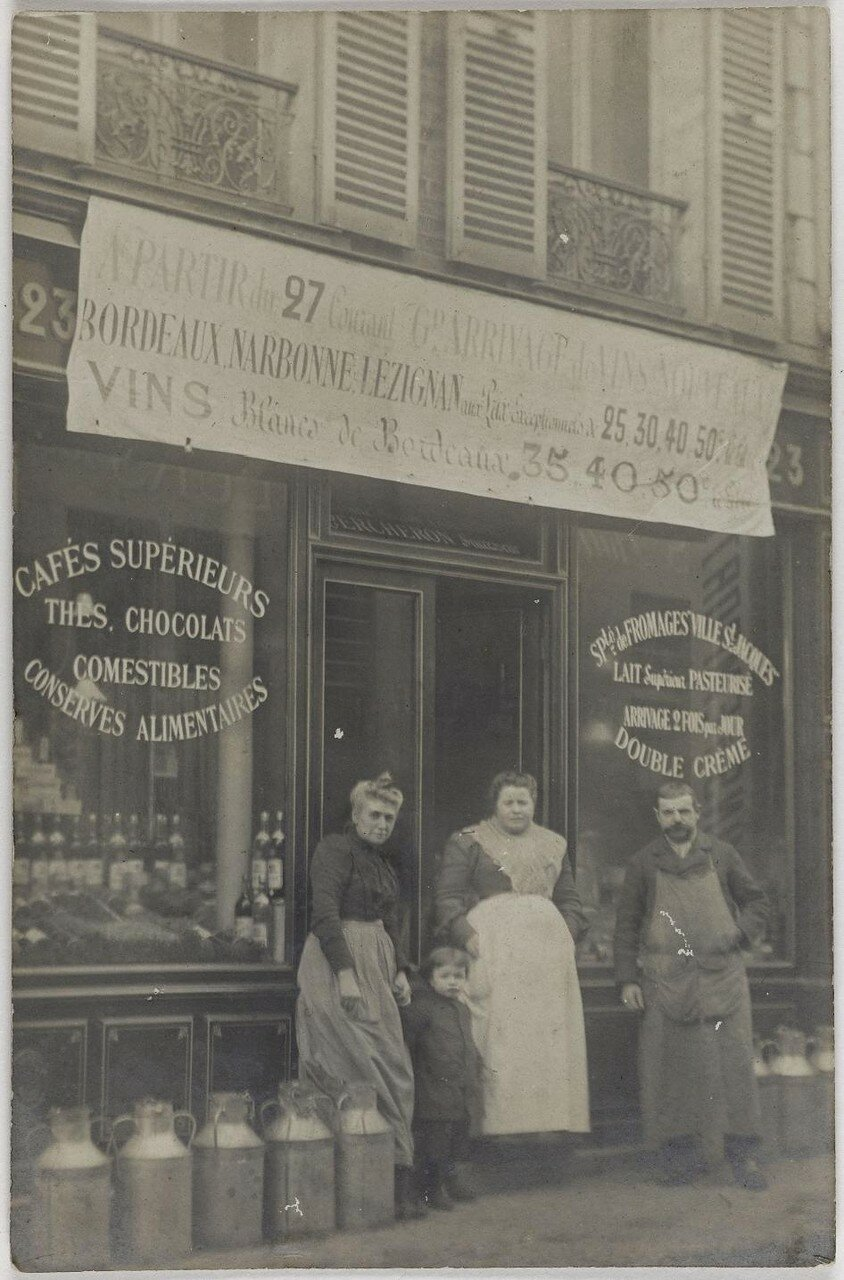 1905. Бакалея и алкогольные напитки. 23 Rue Mélingue. Существует по сей день