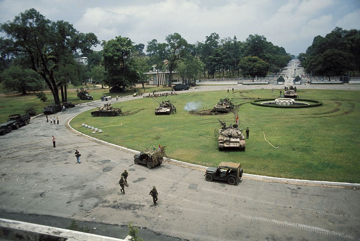Нападение на президентский дворец. Апрель 1975