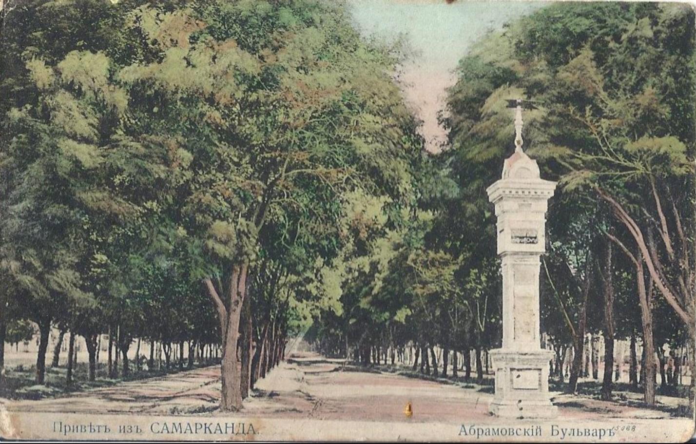 Абрамовский бульвар