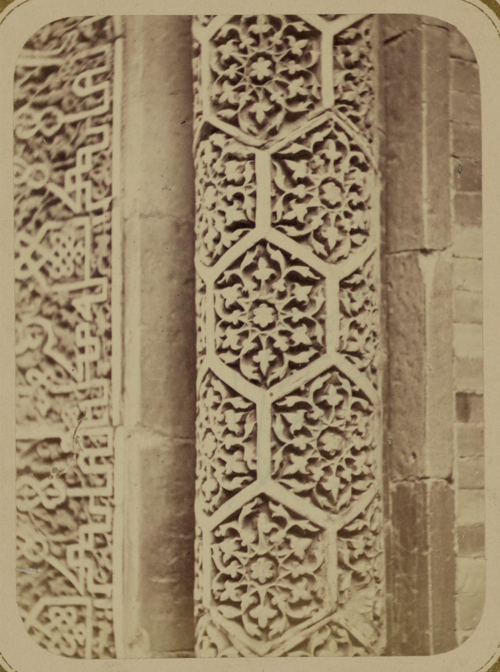Мавзолей Ша-Арап