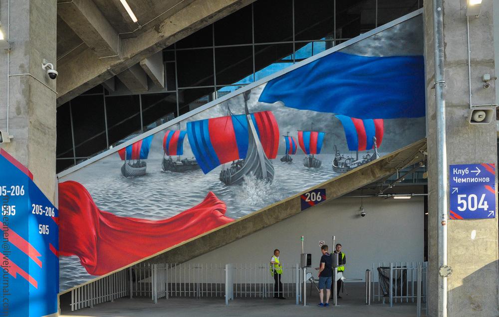 Russian-football-(12).jpg
