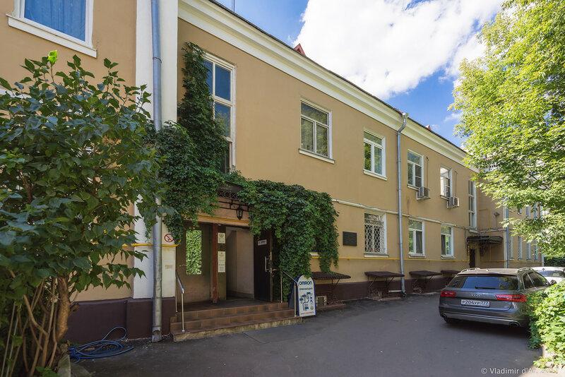 Клуб театральных работников в Воротниковском переулке