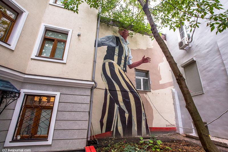 Zuk Club во дворах Малой Дмитровки