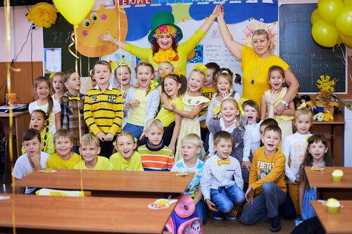День солнца в гимназии №38 - 2017. Все в жёлтом!