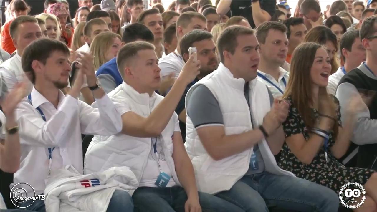 Встреча участников форума «Территория смыслов» с Вячеславом Володиным