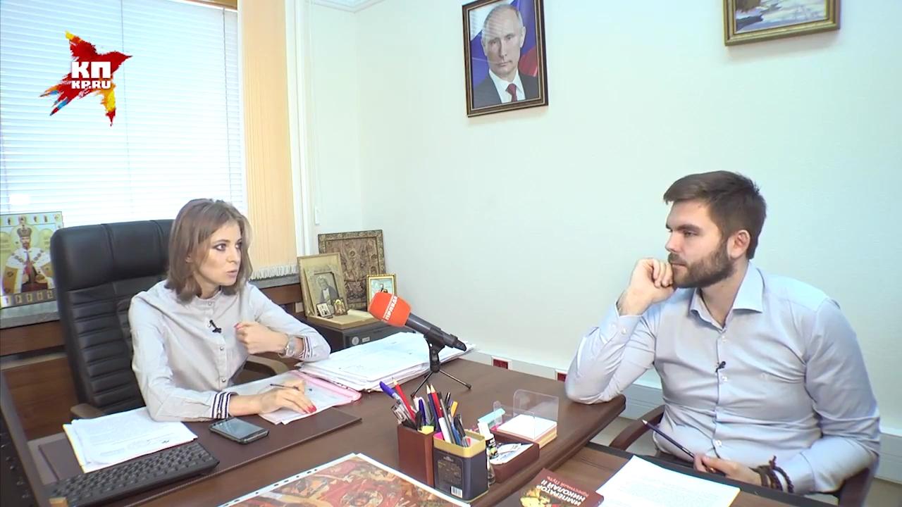 Роман Голованов и Наталья Поклонская