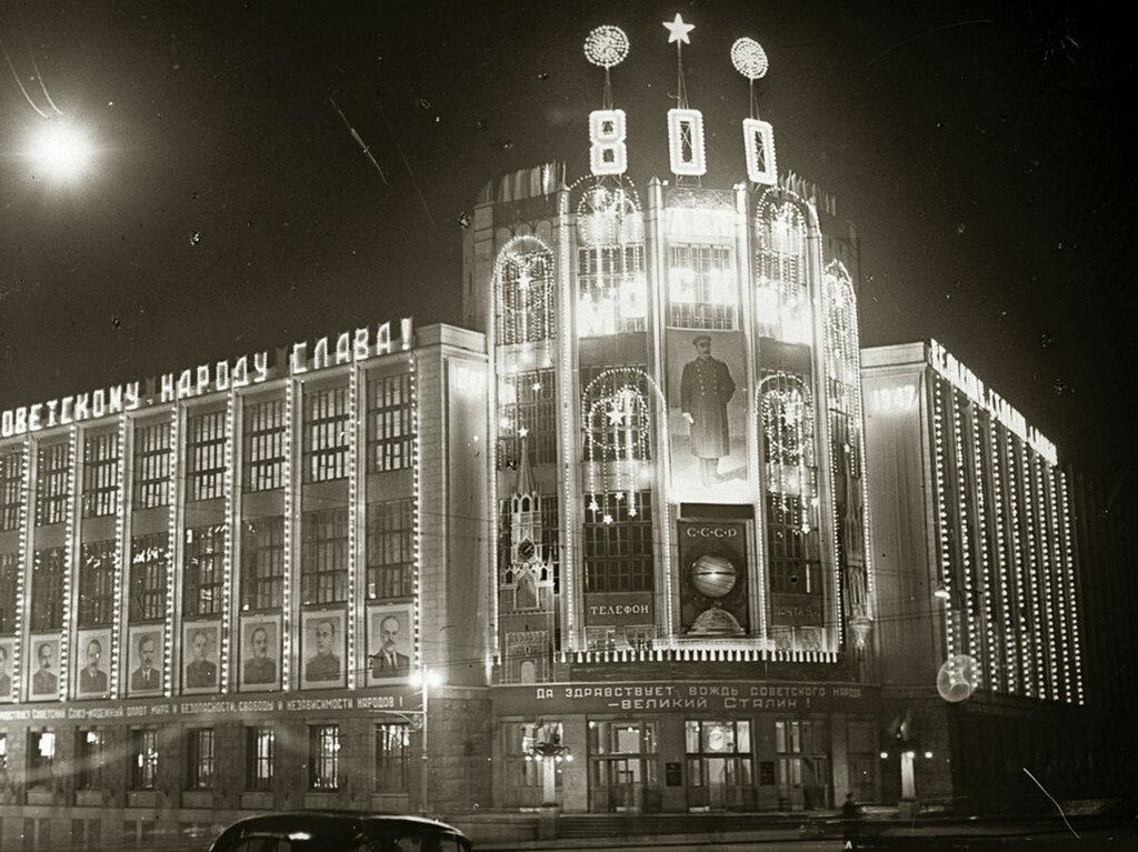 Иллюминация здания Центрального Телеграфа