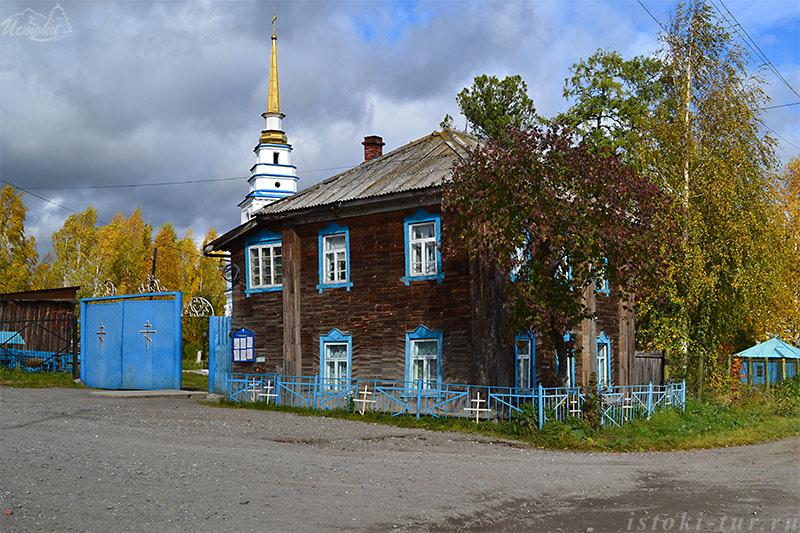 у_Казанской_церкви_u_Kazanskoy_tserkvi