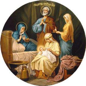 Рождество Пресвятой Богородицы. Мира и света!