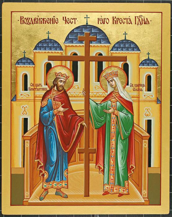 Воздвижение Честного и Животворящего Креста Господня! С праздником!