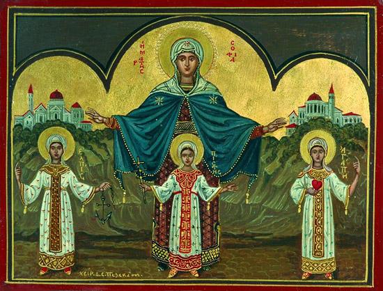 День Веры, Надежды, Любви и матери их Софьи. Поздравляем вас!