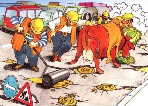 День работников дорожного хозяйства. Юмор