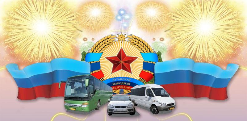 Поздравление с Днем автомобилиста и работников дорожного хозяйства