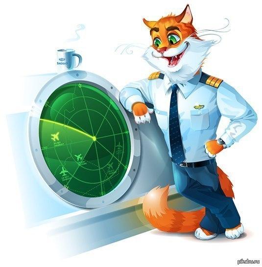 Поздравление ко дню авиадиспетчера