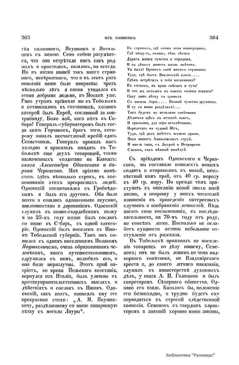 https://img-fotki.yandex.ru/get/484029/199368979.6e/0_206999_9c666a7a_XXXL.jpg