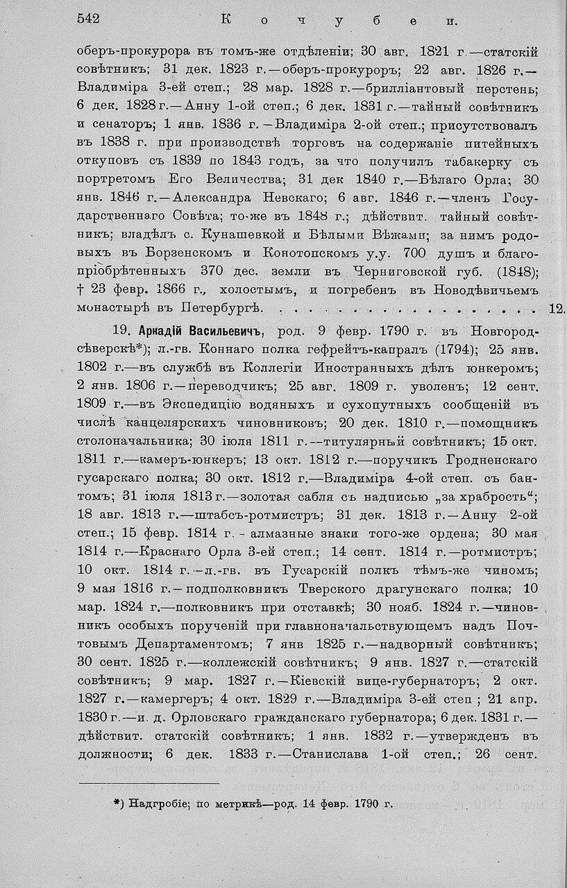 https://img-fotki.yandex.ru/get/484029/199368979.79/0_209d83_3557c697_XXXL.jpg