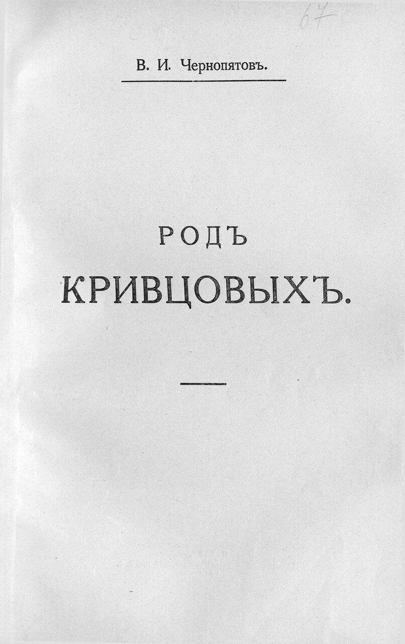 https://img-fotki.yandex.ru/get/484029/199368979.7f/0_20a0c3_ef4b8fcf_XXXL.jpg