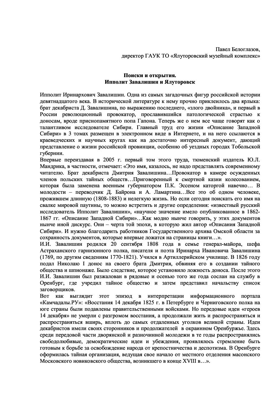 https://img-fotki.yandex.ru/get/484029/199368979.81/0_20aff1_8f89eae4_XXXL.png