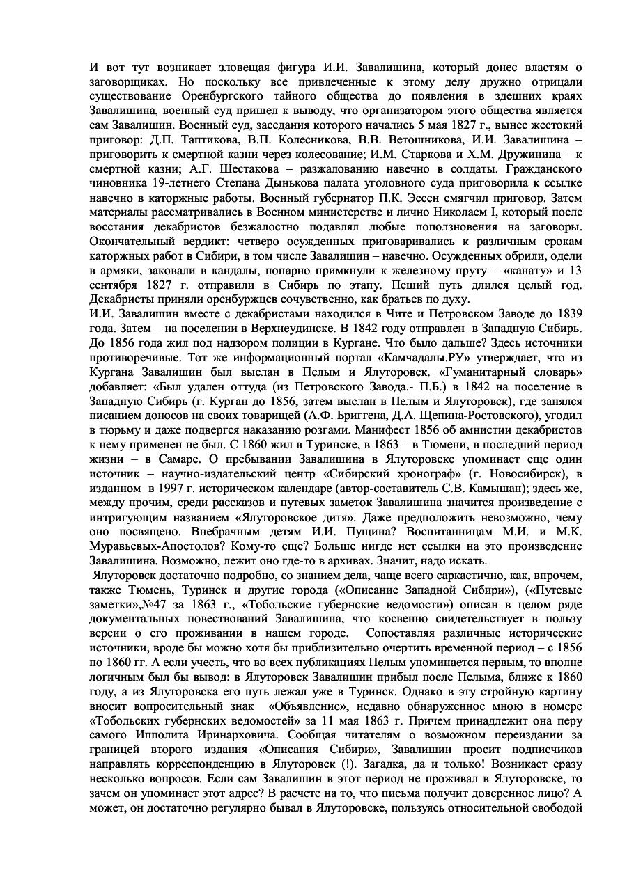 https://img-fotki.yandex.ru/get/484029/199368979.81/0_20aff2_7d72f40b_XXXL.png