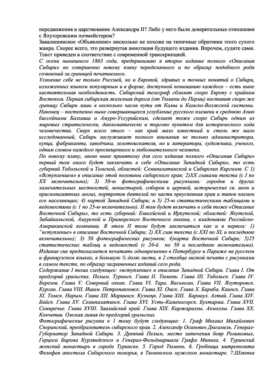 https://img-fotki.yandex.ru/get/484029/199368979.82/0_20aff3_ef786a30_XXXL.png