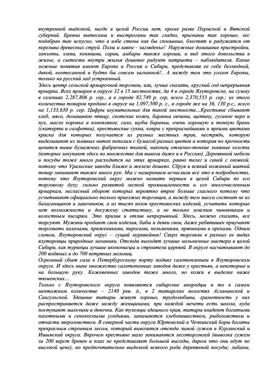 https://img-fotki.yandex.ru/get/484029/199368979.82/0_20aff5_d39fa194_XXXL.png