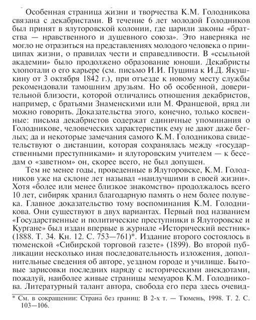 https://img-fotki.yandex.ru/get/484029/199368979.a4/0_2143c9_8359f83_XXXL.jpg