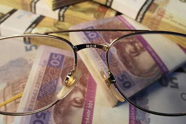 Пенсия будет зависеть только отстажа и зарплаты будущего пенсионера,— Минсоцполитики