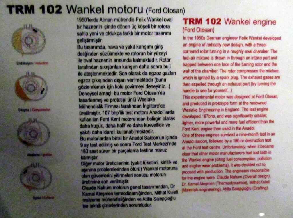 Стамбул. Музей Рахими Коча. Двигатель Ванкеля TRM 102