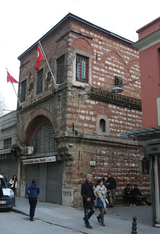 Istanbul. Sultan Abdulhamit I madrasah (Sultan 1. Abdulhamit Medresesi)
