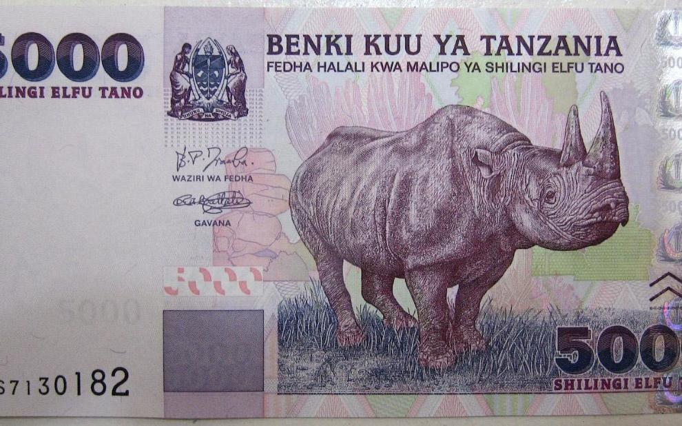 19. 1000 рупий из Индонезии.