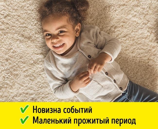 © depositphotos     Возможно, так происходит потому, что  ребенок больше запоминае