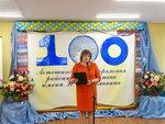 Районной библиотеке - 100 лет. Всё только начинается!