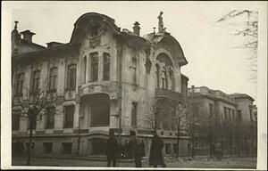 Поварская улица. Дом И. А. Миндовского