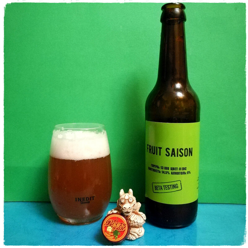 Beersfan Fruit Saison