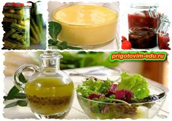 Соусы и заправки на основе масла
