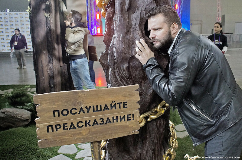 Игромир КомикКон. Крокус. 28.09.17.35..jpg