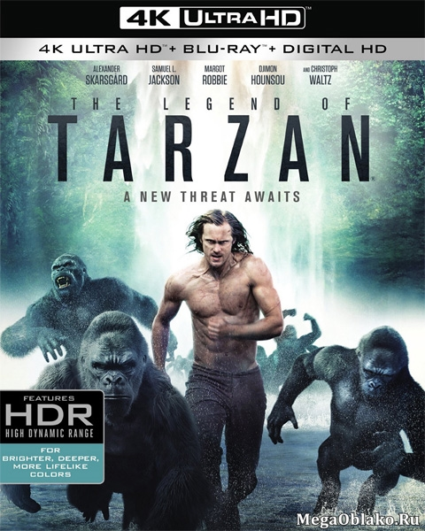 Тарзан. Легенда / The Legend of Tarzan (2016) | UltraHD 4K 2160p