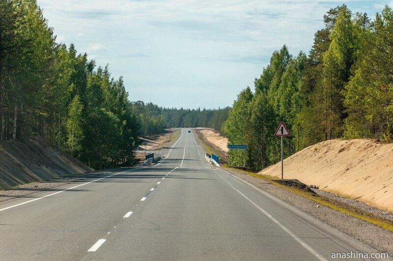 Трасса А-119 в Карелии